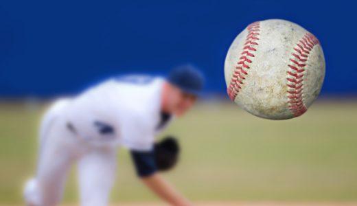 【野球の球速】平均は何キロ?レベルの判定、評価もします。