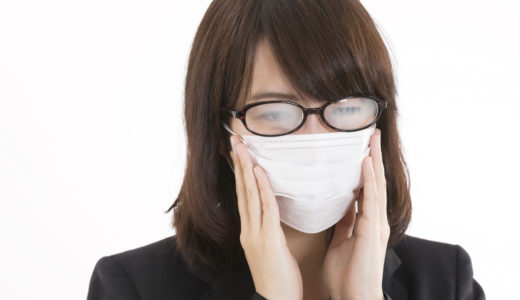 マスクとメガネでレンズが曇ってしまう方は曇り防止マスクの着用をオススメします。