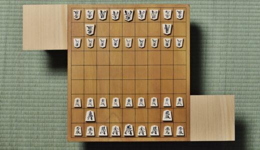 将棋の段位・レベルの目安やアマとプロの差など